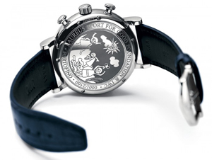 New charity watch