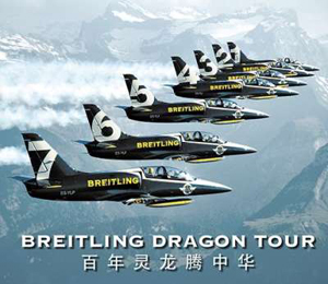 Breitling went to the Dragon Tour 2012
