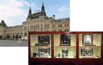 Grand Seiko collection is now available in Moscow