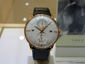 Junghans Meister Agenda represents a novelty